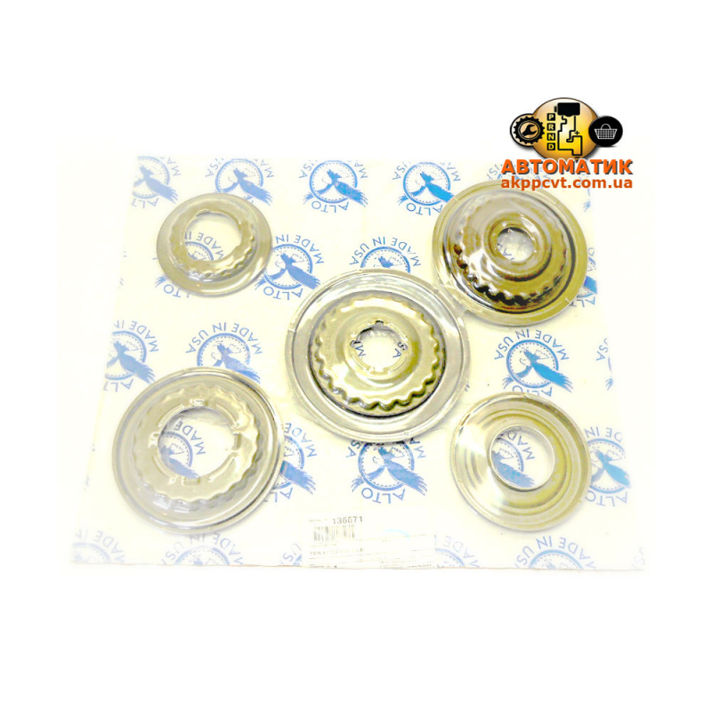 Kit Pistons automatic U150 / U151 / U250