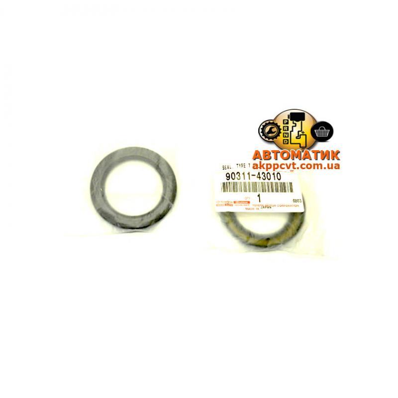 Seal pump U660E/ U760E