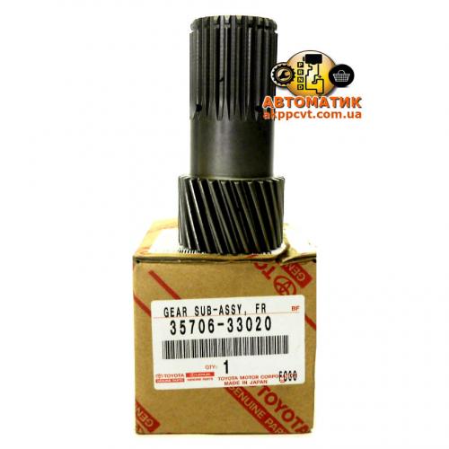 Sun gear automatic transmission U660 06-up