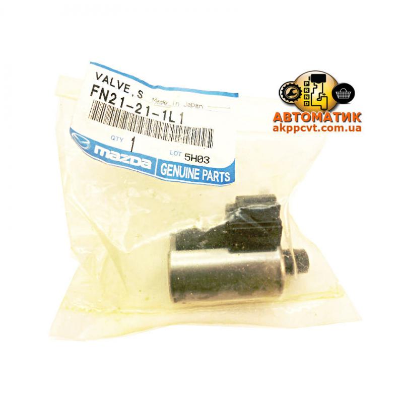 Соленоид давления EPC АКПП 4F27E/ FNR5