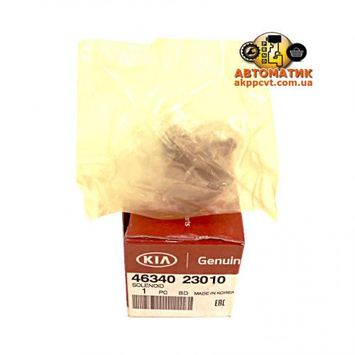 Соленоид SHIFT АКПП A4CF1/2 04+ 4634023010